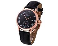 Копия часов Chopard, модель №MX3231